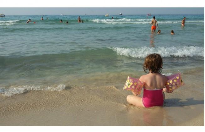 San Vito Lo Capo Bandiera Verde 2016…bambini felici e genitori rilassati!