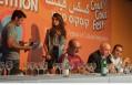 "Il Cous Cous Fest diventa social. Sono iniziate le iscrizioni per partecipare al ""Cous Cous Fest Bia Chef Contest"""