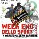 Il 4 e 5 Giugno 2016 V Maratona Zero Barriere  a San Vito Lo Capo